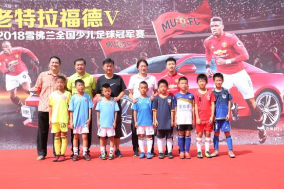 2018雪佛兰全国少儿足球冠军赛上海启幕