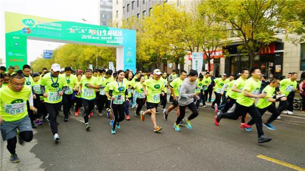 """2018第三届""""美亚大健康""""千赢国际马拉松成功举办 近千位爱心人士为生命起跑"""